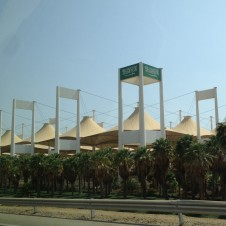 Hajj Terminal, Jeddah