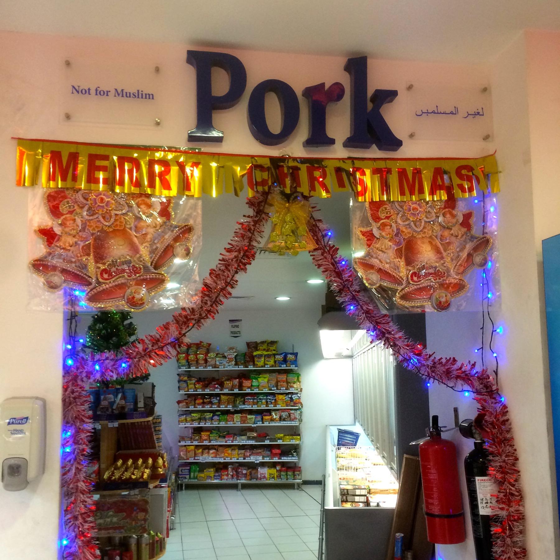 Porky Christmas